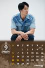 2020年9月カレンダー